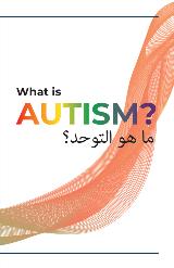 What is Autism? Tipsheet - Autism Nova Scotia